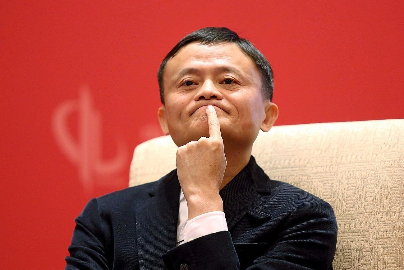 Ma Yun, popularly known as Jack Ma - Founder and Executive Chairman of Alibaba Group and UNCTAD Special Adviser for Young Entrepreneurs and Small Business